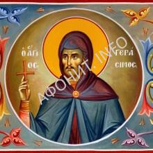 Прпмч. Герасим Карепенисийский. Фрагмент иконы собора Евританских святых