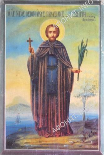 Преподобномученик Герасим Карпенисийский