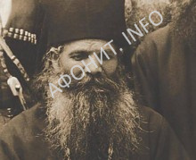 Иеросхимонах Герасим (Попов)