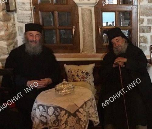 Блаженнейший митрополит Онуфрий и Геронда Григорий (Зумис)