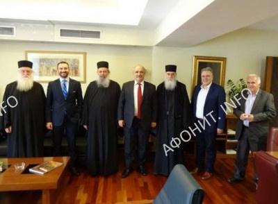 совещание комиссии Священного Кинота Афона и  министерства сельского хозяйства Греции