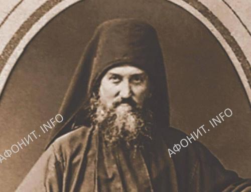Схимонах Григорий (Крупченков)