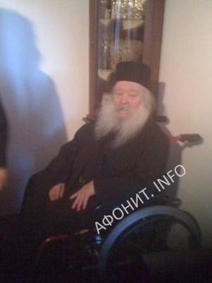 афонский старец Григорий Данилейский
