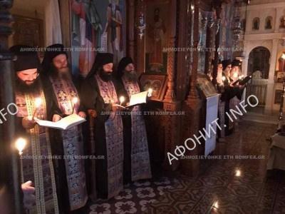 На Катунаках преставился афонский старец Григорий Данилейский