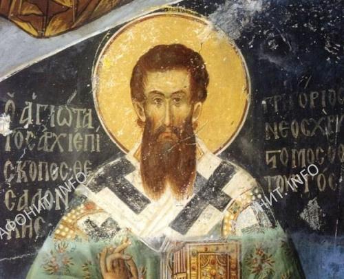 GrigoriyPalama2