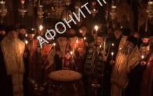 Панихида на 40-й день по преставлении игумена Григория Дохиарского
