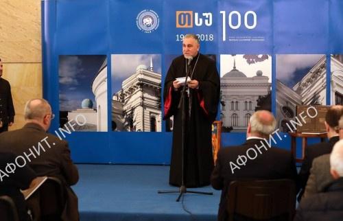 Книгу «Афон – весна Патриарха» о первом в истории визите Патриарха всея Грузии на Афон представили в Тбилиси
