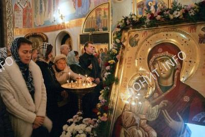 Gruziya Iverskaya ikona