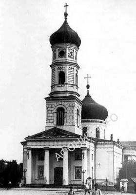 Разрушенный коммунистами в 1936 г. Харлампиевский собор в Мариуполе