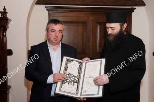 """Директор ЈП """"Србијагас"""" Душан Баятович в Хиландарском монастыре на Афоне"""