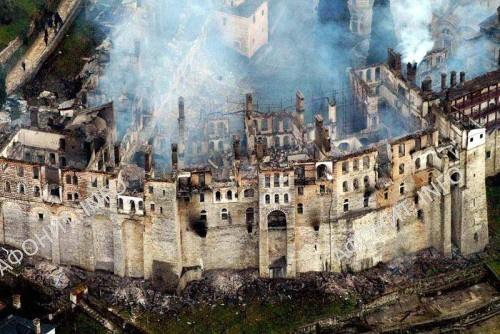 Пожар в Хиландаре