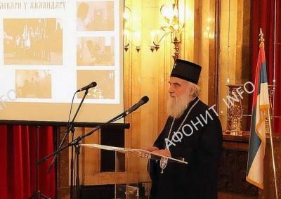Хиландарское медицинское общество учреждено в Сербии