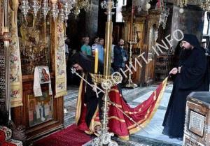 Панигир в Хиландарском монастыре, Троеручица, епископ Стобийский Давид (Нинов)