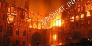 Пожар в Хиландарском монастыре на Афоне