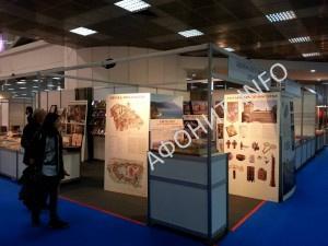 Выставка Хиландаря в Белграде