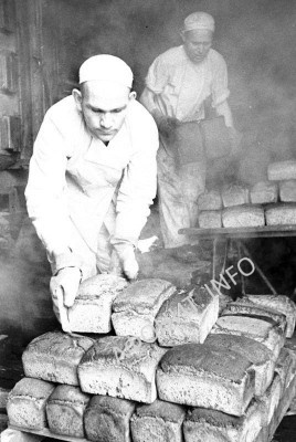 Советский хлебозавод 1940-х гг.
