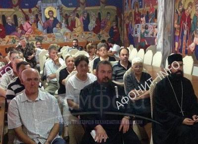 Вечер памяти прп. Паисия Святогорца в монастыре «Троеручица» в Хорватии