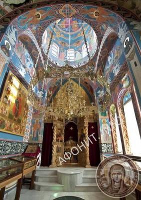 Храм святых Еввулы и Ермолая в Пантелеимоновом монастыре на Афоне