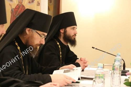 Презентация «Нового Афонского патерика»