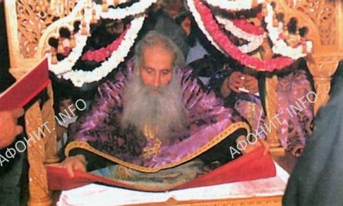 Преподобный старец Иаков (Цаликис) Эвбейский
