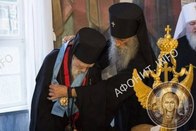 Награждение игумена Иеремию (Алехина) орденом Преподобных Антония и Феодосия Киево-Печерских