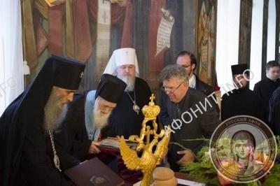 Поздравления Игумену Иеремии (Алехину) от имени Генерального консульства Российской Федерации в Салониках