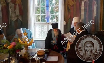 Поздравления Игумену Иеремии (Алехину) от имени Посольства и Генерального консульства Российской Федерации в Афинах