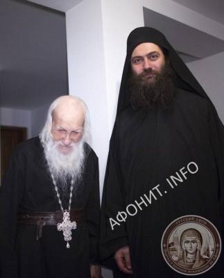 Игумен Хиландарского монастыря о. Мефодий поздравил о. Иеремию (Алехина)  со 100-летним юбилеем