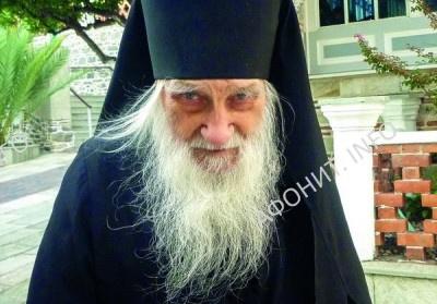 Схиархимандрит Иеремия (Алехин), игумен Пантелеимонова монастыря на Афоне