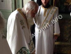 Игумен Иеремия (Алехин) Афонский