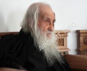 Старец Иеремия (Алехин) Афонский, наместник Русского на Афоне Свято-Пантелеимонова монастыря