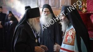 Митрополит Онуфрий на Афоне и игумен Иеремия Алехин