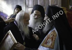 Игумен Иеремия и митрополит Онуфрий на Афоне