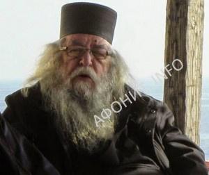 афонский подвижник о. Иерофей Карейский