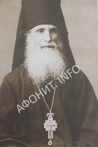 Схиархимандрит Иерон (Носов-Васильев) Ново-Афонский