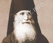 Схиархимандрит Иерон (Носов-Васильев)