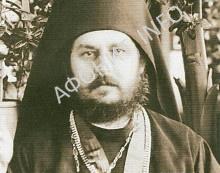 Схиархимандрит Иероним (Силин), настоятель Русского Андреевского скита на Афоне