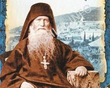 Русский Афонский старец Иероним (Соломенцов)
