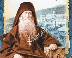 Афонский старец Иероним Соломенцов