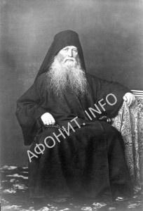Афонский старец иеросхимонах Иероним (Соломенцов)