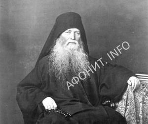 Старец Иеремия Соломенцов Афонский