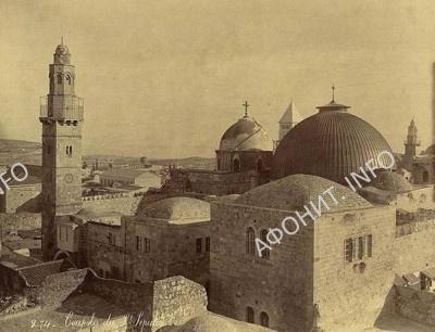 Храм Гроба Господня. Фото между 1870-1880 гг.