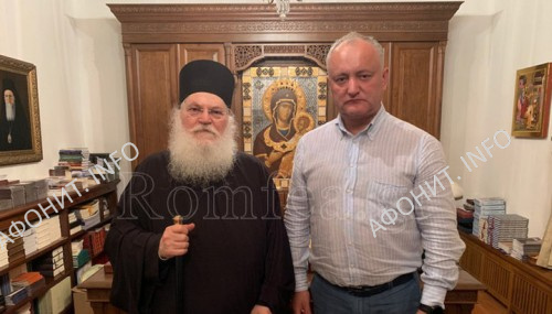 Игорь Додон с архимандритом Ефремом (Куцу)