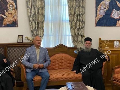 Игорь Додон и Прот Святой Горы старец Павел Лавриот