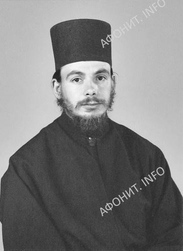 Старое фото нового игумена Дохиара, о. Амфилохия.