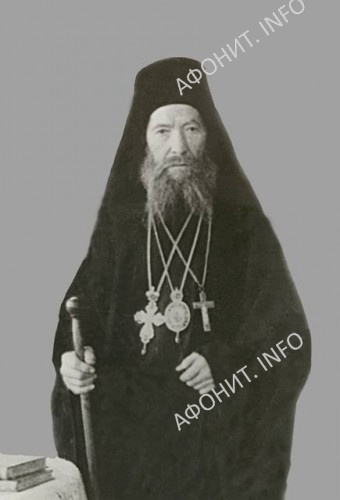 Архимандрит Гаврии (Легач) Афонский