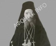 Схиархимандрит Гавриил (Легач)