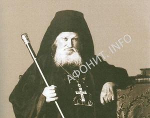 Схиархимандрит Герасим, игумен Афонского Пантелеимонова монастыря