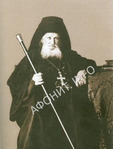 Игумен Герасим Святогорец