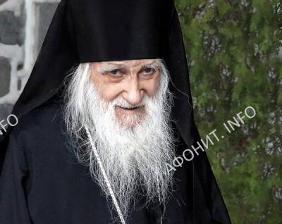 Игумен Пантелетимонова монастыря на Афоне схиархимандрит Иеремия (Алехин)